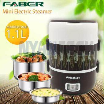 Harga FABER Portable Mini Electric Steamer Lunch Box Portable FoodSteamer