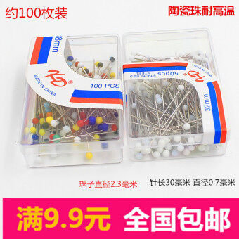 Harga Fixed pin high quality color bead needle locating pin bead needlesewing needle to cut the needle patchwork with needle