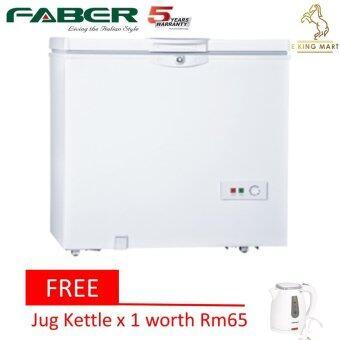 free gift faber 200litre chest freezer fz freddo 210