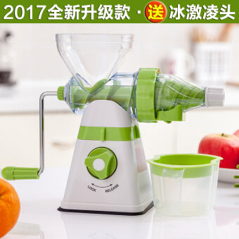 Harga Fruit ice cream baby juice machine pressed juice machine