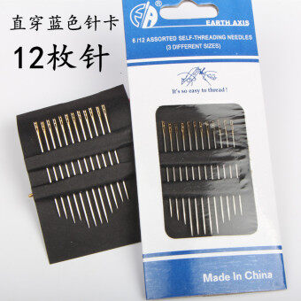Harga Gold Plated wear needle old pin