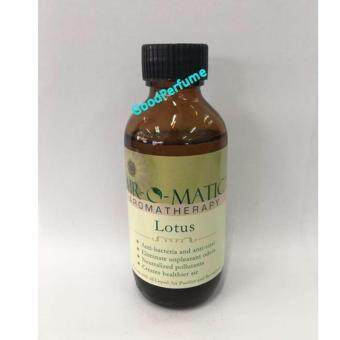 Harga AIR-O-MATIC AROMATHERAPY ESSENTIAL OIL - LOTUS 100ML