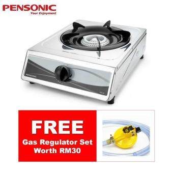 Harga [FREE GAS REGULATOR]PENSONIC GAS COOKER PGC-2S