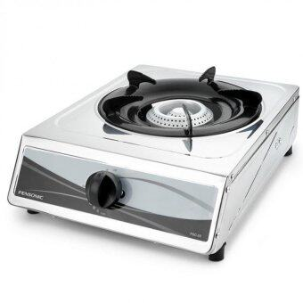 Harga Pensonic Single Burner Gas Cooker PGC-2S