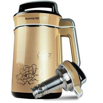 Harga Joyoung DJ13B-C630SG Upgraded Multifunction Automatic Soymilk Maker with Filter (Champagne Gold)