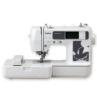Harga Brother Nv980D Embroidery (white)(black)