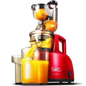 Harga SKG A8 New Generation Multi-functional Wide Feeding Chute Anti-Oxidation Auger Masticating Slow Juicer