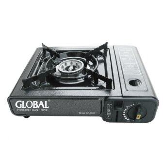 Harga Global Portable Gas Stove GF-8000