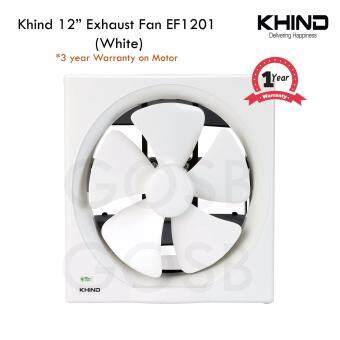 "Harga Khind 12"" Exhaust Fan EF1201 Efficient Motor Removable Oil Receptacle (3 Year Warranty on Motor)"