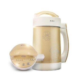 Harga Joyoung Automatic Multifunction Soymilk Maker with LED Display C608SG