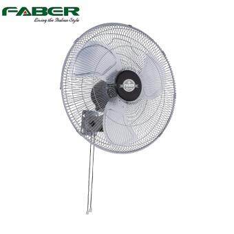 Harga FABER 18˝ Metal Industrial Wall Fan FWF VENTOLA 1818 w 100% Copper Motor
