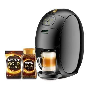 Harga Nescafe Gold Barista Machine Bundles Black FO Cone Nescafe Gold Jar 200g+one Nescafe Refill Pack 170g