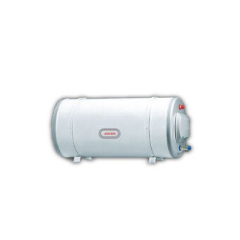 Harga Joven JH50 Centralised Multi-Point System Storage Water heater