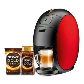 Harga NESCAFÉ Gold Barista Machine Bundles (Red) with one NESCAFÉGoldJar200g + one NESCAFÉ Refill Pack 170g