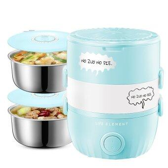Harga Life Element 2-Tier electronic lunch box and rice cooker