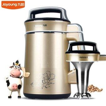 Harga Joyoung Household Times Concentrated Soymilk Maker 110-220v Juicer DJ13B-D68SG 1.3L Intelligent Control Ultrafine Grinding(Dark Khaki)
