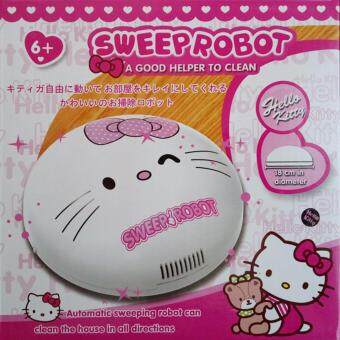 Harga Japan Kitty Sweep Cleaner Robot