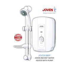 JOVEN INSTANT WATER HEATER WITH  PUMP 880 SERIES - 880P (White)