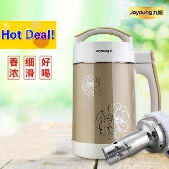 Harga Joyoung DJ13B-C85SG High Quality Automatic Soymilk Maker 1300MLCapacity More Thicker Soybean Milk Machine(Orange)