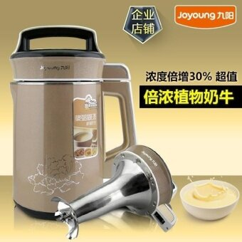 Harga Joyoung DJ13B-D68SG High Quality Fully Automatic Soymilk Maker1300ML Capacity More Thicker Soybean Milk Machine
