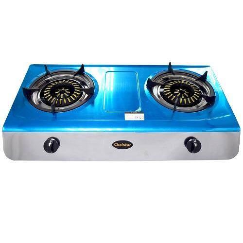 Chelstar S/S Double Burner Gas Cooker / Stove (K-130)