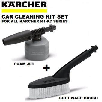 Harga KARCHER CAR CLEANING KIT SET FOR ALL K1 TO K7 SERIES