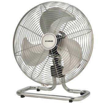 "Harga Khind 18"" Industrial Wall Fan Model FF1801"