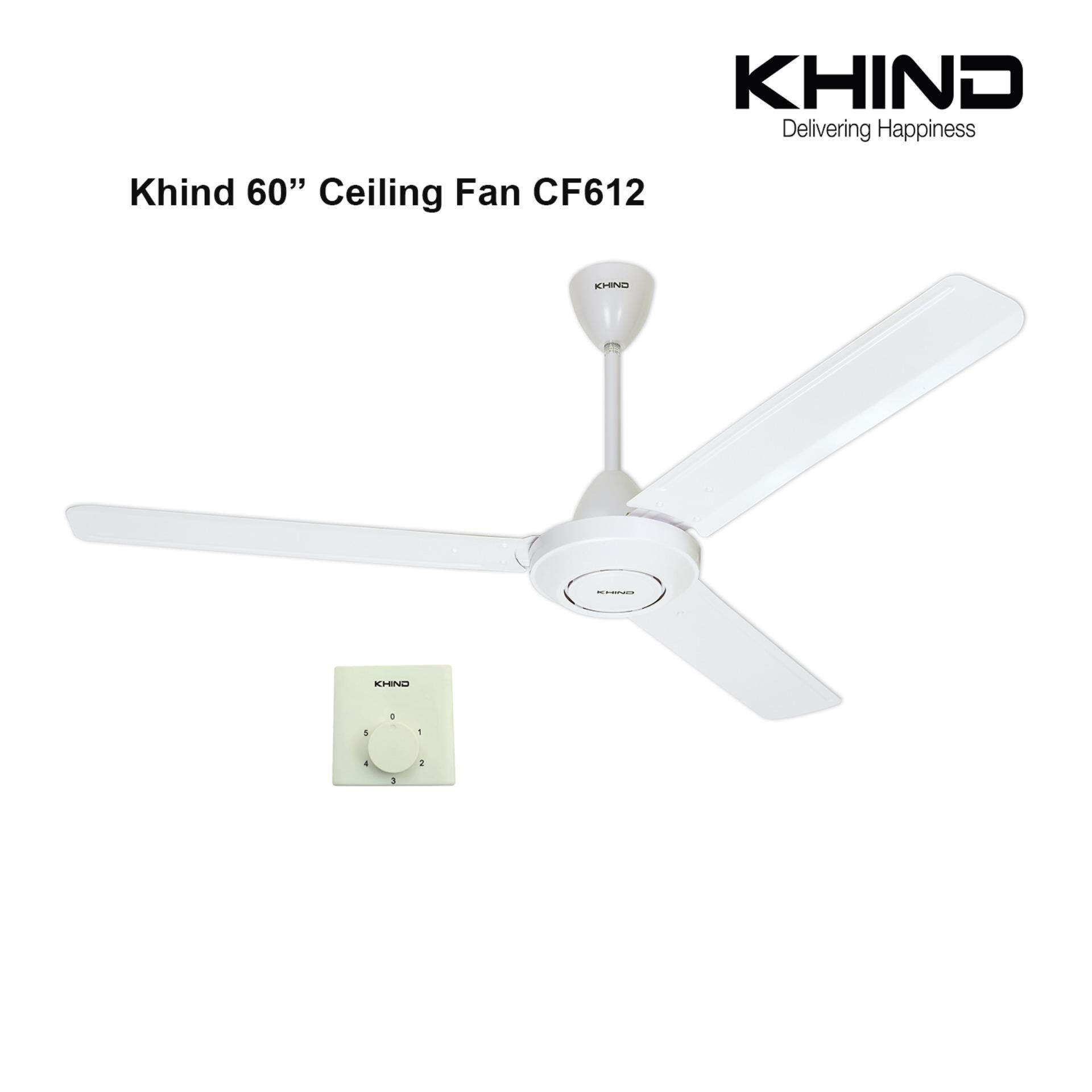 Khind 60 ceiling fan cf612 aerodynamic blade 5 speed strong silent khind 60 ceiling fan cf612 aerodynamic blade 5 speed strong silent breeze energy saving 5 star energy efficiency with speed regulator aloadofball Images