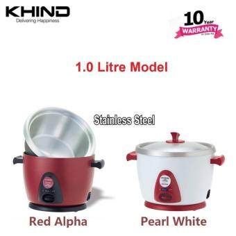 Harga Khind Anshin Rice Cooker RC110M - 10 years warranty on inner pot -3 years general warranty