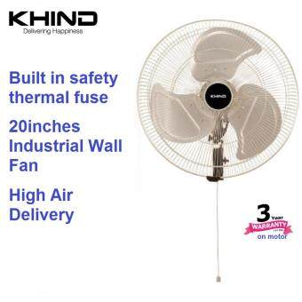 Harga Khind Industrial Fan WF500 20'' Wall Type Fan (Silver) - 3 Years OnMotor + Outdoor Service + 1 Year General Warranty