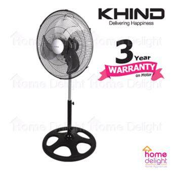 "Harga Khind SF1812 18"" Industrial Stand Fan"
