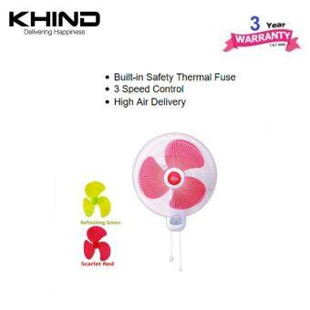 Harga Khind Wall Fan WF1622 3 Years Warranty On Motor+1 Year GeneralWarranty (Random color)