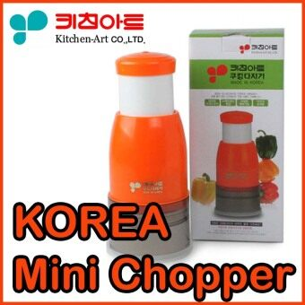 Harga KitchenArt Korea Mini Chopper for Kitchen