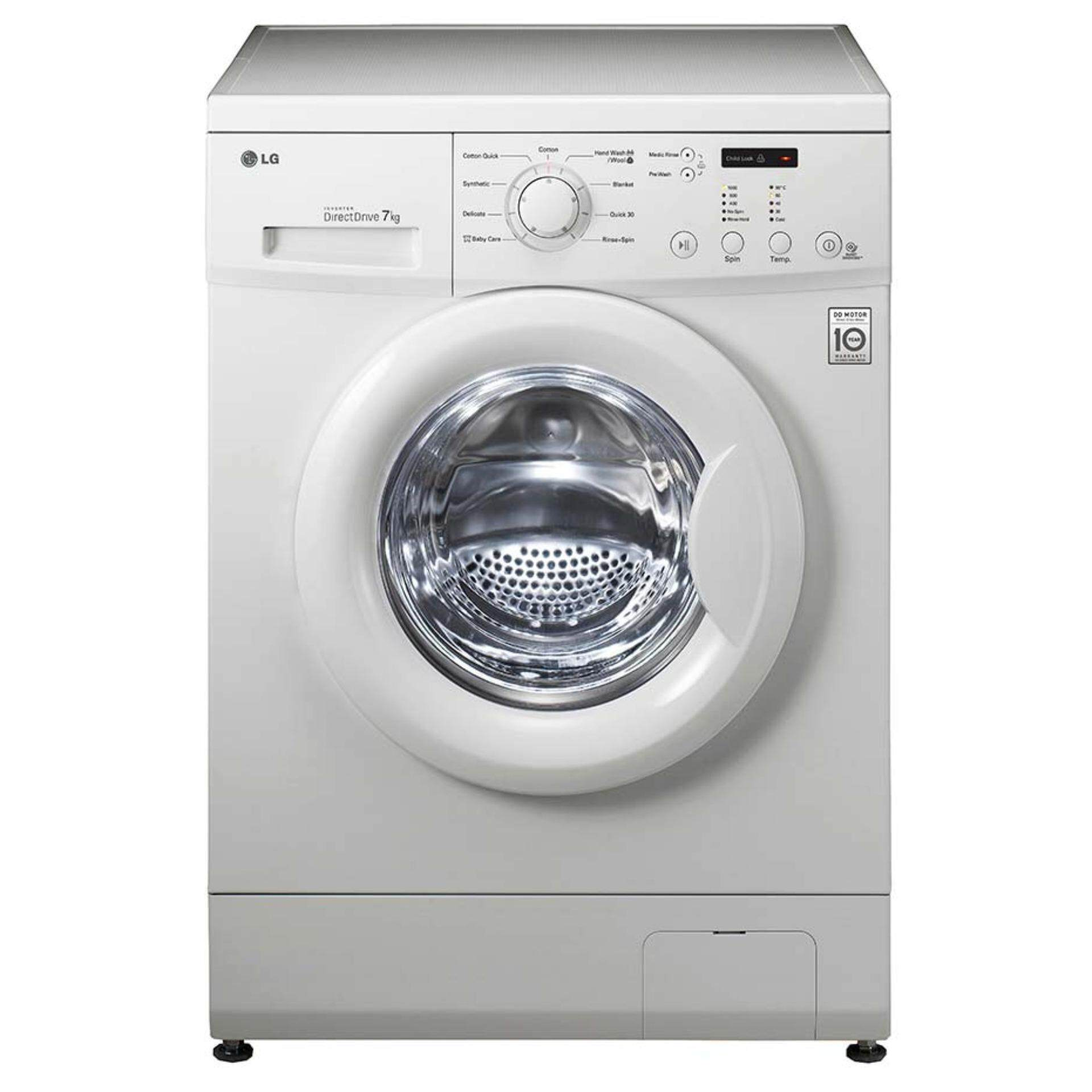 LG FRONT LOADING WASHING MACHINE WD-MD7000WM