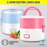 Lotor Multifunction 2 Layer Electric Lunch Box Stainless (Blue)