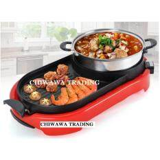 Malaysia Plug 100 High Quality Bbq Steamboat 2 In 1 Korean Electronic