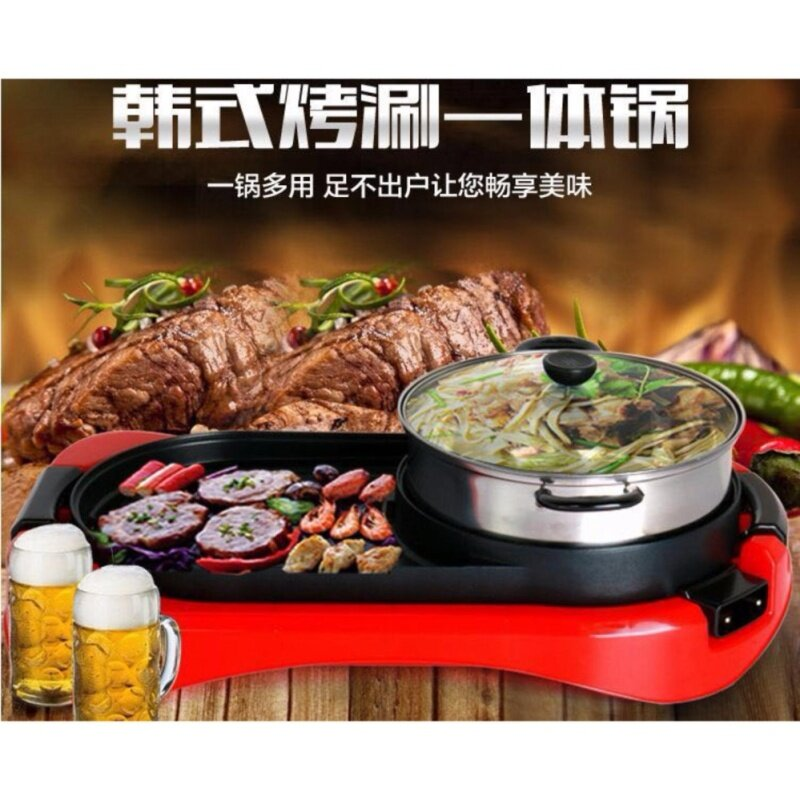 Buy (Malaysia Plug) MIO 2 in 1 Korean Electronic Pan Grill BBQ and Hot Pot Steamboat Combination (Red) Malaysia