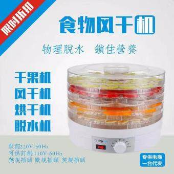 Harga MIO FOOD DEHYDRATOR Machine