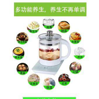 Harga MIO ZHIGAO Multifunction Health pot