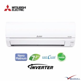 Mitsubishi Electric 1.5HP Inverter Air-Cond MSY-GJ13VA *With 7Years Compressor Warranty