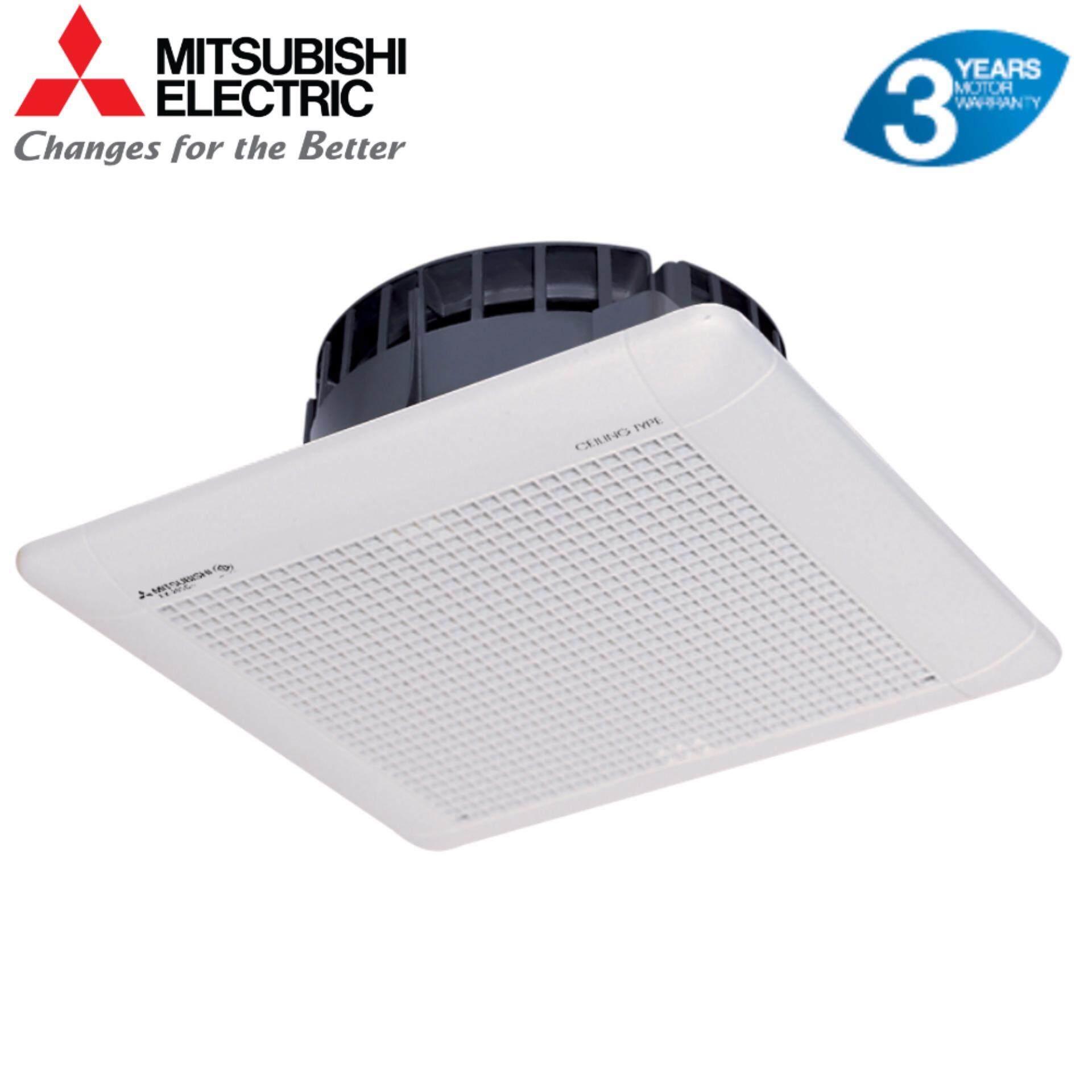 Rams 196 tra media shelf ikea powder coated fibreboard makes the surface - Mitsubishi Ex 20sc5t 8 Inch Ceiling Type Ventilation Exhaust Fan