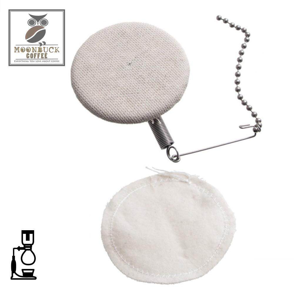 Moonbuck Coffee Mscfc01 5pcs Siphon Filter Cloth For Syphon Brewer Accessory