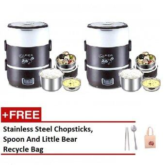 (Msia Plug) 2 Units Of 3 Layer Multifunctional Electric Stainless Steel Lunch Box – MH-2018 Brown With Free Stainless Steel Chopstick And Spoon And Mini Bear Recycle Bear