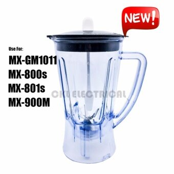 Harga OEM PANASONIC Blender Jug For MX-GM1011, MX-800S, MX-801S, MX-900M, MX-SM1031