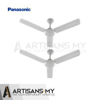 Panasonic 1200mm (48 inch) 3 Blade Regulator Ceiling Fan F-M12A0 (White) Twin Set ( 2 Pcs)