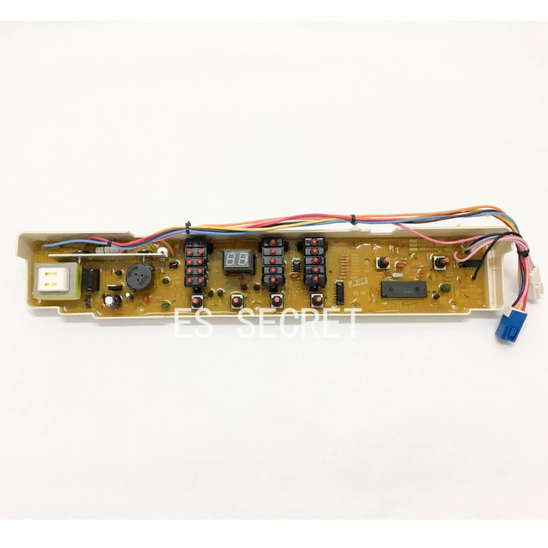 Pensonic Washing Machine Pcb Board PWA-895A