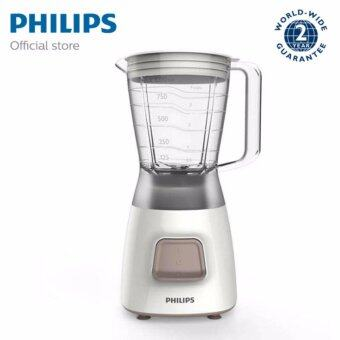 Harga Philips Daily Collection Blender HR2056 ( HR2056/90 )