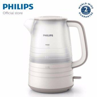 Harga Philips Daily Collection Kettle HD9334 ( HD9334/22 )