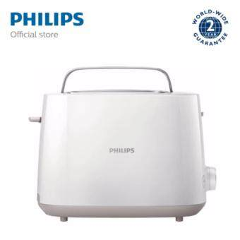 Harga Philips Daily Collection Toaster (HD2581/01)