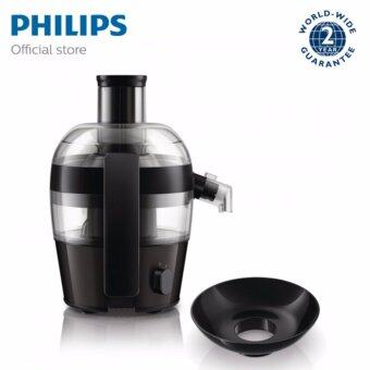 Harga Philips Viva Collection Juicer HR1833 ( HR1833/00 )